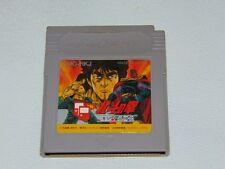 Game Boy JAP: Hokuto no Ken seizetsu juuban shoubu (cartucho/cartridge)