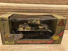 Ultimate Soldier 1:32 German Flakpanzer IV Wirbelwind, No. 99313