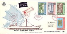 Indonesia FDC first day cover 1966 registered LIGHTHOUSE