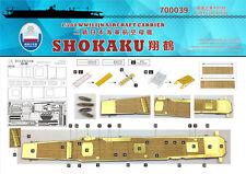 Shipyard 1/700 700039 Wood Deck IJN Shokaku for Fujimi