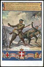 1930 - 38 Reggimento Fanteria Ravenna