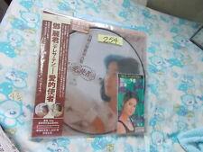 "a941981 Teresa Teng Picture Disc Lp 鄧麗君 愛的使者 254 Japan Love Songs 8 Free 3"" CD"
