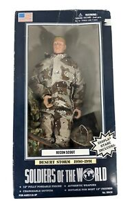 Soldiers Of The World Recon Scout Desert Storm Army Trooper 12 inch Rare Figure