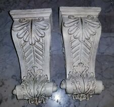 Set of 2= Wall CORBELS Curtain / Holders beige and gold.