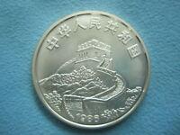 CHINA 5 yuan 1986 BU UNC Silver Great Wall Ship Empress