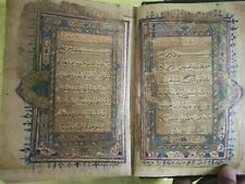 Antique Gold Handwritten Completed Quran With Gold Work 200-300 Years Old