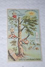 """ANTIQUE TRADE CARD """"DOMESTIC SEWING MACHINE CO"""" NEW YORK"""