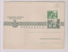 CROATIA WW II, 1.50 kn postal stationery,great error