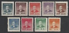 China selection of 9 stamps Ung Vf