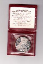 HANUKKAH COIN 1979, HANUKKAH LAMP FROM EGYPT, 500 SILVER BU, G24