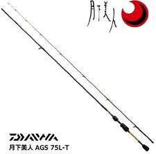 Daiwa GEKKABIJIN AGS 75L-T Light casting spinning fishing rod New From Japan F/S