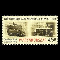 Hungary 2015 - First Schedeled Bus Service Motor Vehicle - Sc 4349 MNH