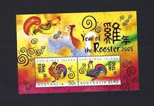 Australia 2005 China New Year Greeting of Rooster Zodiac stamp S/S