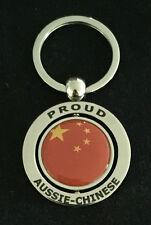 PROUD AUSSIE - CHINESE METAL KEYCHAIN KEYRING GIFT AUSTRALIAN CHINA SOUVENIR