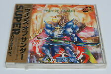 Winds Of Thunder PC Engine Super CD-ROM² Turbo Duo-RX ORIGINAL Brand NEW Sealed