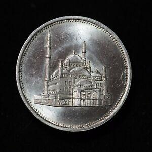 EGYPT   COIN,     20  PIASTRES    1984 - Lot #5001