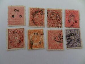 INDIA Travancore SG018,010 MINT SG010,025,016,020,076b,08 USED CV£17