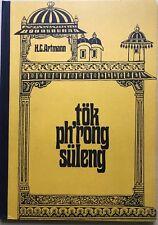 Artmann Hans Carl, tök ph'rong süleng, H.C. Artmann, Literatur, Kunst
