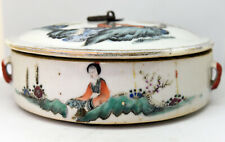 """Antique Chinese Hand Painted Porcelain Lidded Bowl 5.5"""" Wide"""
