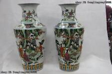 Old polychromes wucai porcelain ladies draw field maid play chess Pot Vase Pair