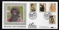 23 JANUARY 1990 RSPCA BENHAM BLCS 49 FIRST DAY COVER CAT PROTECTION LEAGUE SHS