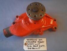 3839175 Short Shaft Corvette Water Pump External Internal Bypass Dual Pattern