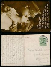 GB WW1 1916 SUTTON VENY CAMP WILTSHIRE CANCEL 31 DECEMBER