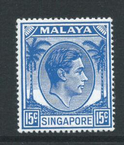 SINGAPORE GVI 1950 SG23 15c ultra P171/2-18 very lightly mounted mint. Cat £28