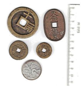 China: Lot alte Münzen mit Silber und große Münzen --> RARE -> interessant