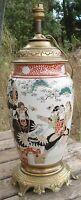 -Lampe montée Bronze à partir d'un Vase ancien en Porcelaine de Chine