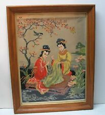 Asian Painting Two Women Sewing Tree Flower Bird in Wood Frame Signed Vintage