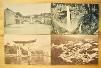 1907 Japan Matsushima Japanese Government Railways (4) RPPC Real Photo Postcards
