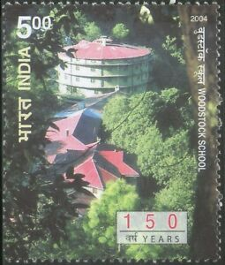 INDIA 2004 Woodstock School Mussorie 150th Anniversary MNH