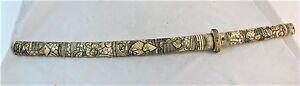 18th CENTURY JAPANESE WAKIZASKI BLADE SIGNED CARVED BOVINE BONE FITTINGS C1880'S