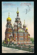 Russia ST PETERSBOURG religion Eglise de la Resurrection used 1909  PPC