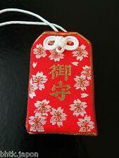 お守り OMAMORI Amulette japonaise porte bonheur - Sakura Rouge 219