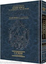 Artscroll Tanach The Early Prophets  Book of SAMUEL I & II