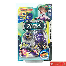 Power Battle Watch Car Gaus Battle Bumper Car Purple Light & Go Bad Ein Watchcar