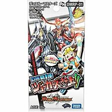 NEW Duel Masters TCG Expansion Pack New 1 Joker's Rider! (Pack of 5) DMRP-01