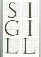SIGILL  Blätter für Buch und Kunst, Heft 4, Folge 4, gebraucht, wie neu