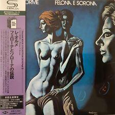 Le Orme - Felona E Sorona(SHM-CD. jp mini LP),.2011 UICY-94525 Japan