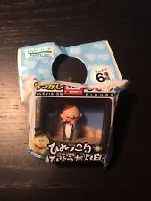 New Anime Green Dog Mobile Phone Charm Lanyard Strap Japan Cute Stocking Filler