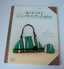 NEW Zakka Japanese Craft Book. Make Simple & modern bags, hat, corsage & more.