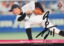 SHUNSUKE WATANABE SIGNED 2010 JAPANESE BASEBALL MAGAZINE CARD BOSTON RED SOX