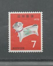 JAPAN # 1021 MNH DOG AMULET