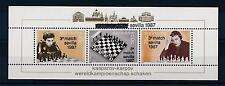 [SU566] Suriname Surinam 1987 Chess Kasparov v Karpov  Souvenir Sheet MNH