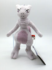 "My Pokemon Collection Mewtwo 4"" MPC keychain plush figure toy Japan"