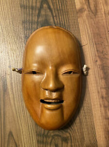 Vintage Japanese Carved Wood Noh Theater Mask