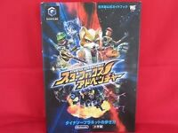 Star Fox Adventures official strategy guide book /GC