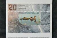 *Kengo* 2004 Canada Duck Conservation stamp #FWH20 MNH CV35 BOB @E50